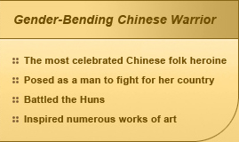 Gender-Bending Chinese Warrior