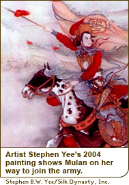 Artist Stephen Yee's 2004 painting shows Mulan on her way to join the army.